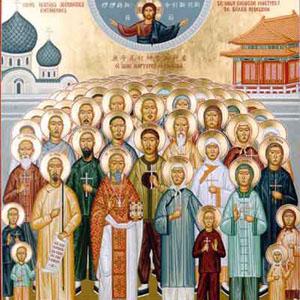 Фото №1 - Православию в Китае исполнилось полвека