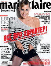 ноябрь 2009. Все про характер!.