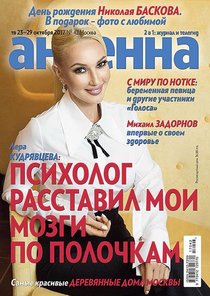 Фото №11 - Бузова, Нагиев, Лолита и другие звезды поздравили «Антенну» с юбилеем