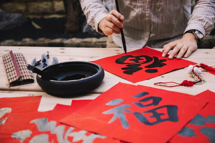 Фото №1 - Как и зачем учить китайский язык