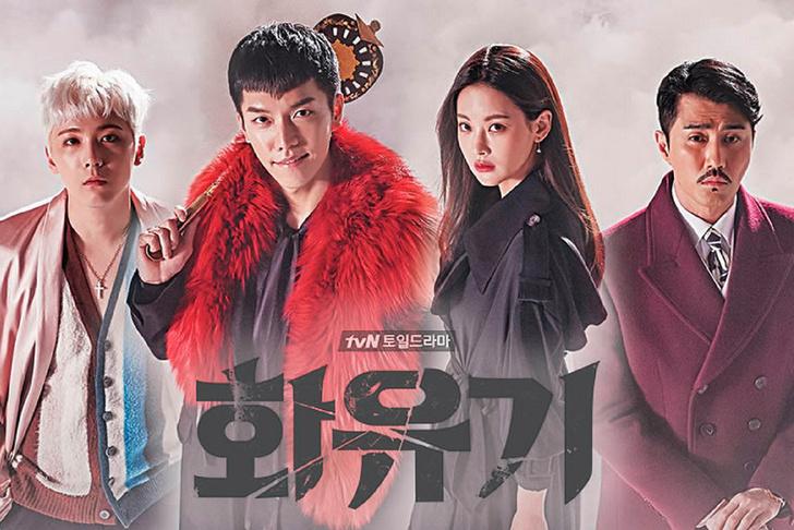 Фото №1 - За что влюбляются вдорамы: 6 причин смотреть азиатские сериалы