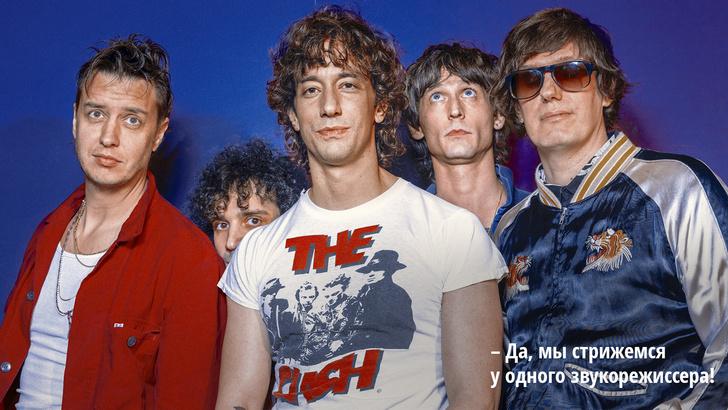 Фото №1 - The Strokes с новым альбомом The New Abnormal и другая главная музыка лета