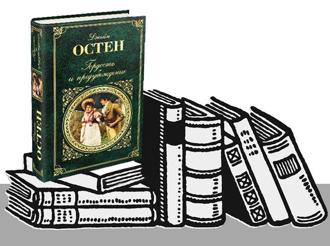 Фото №9 - 11 книг, которые не поздно прочитать, даже если вы выросли