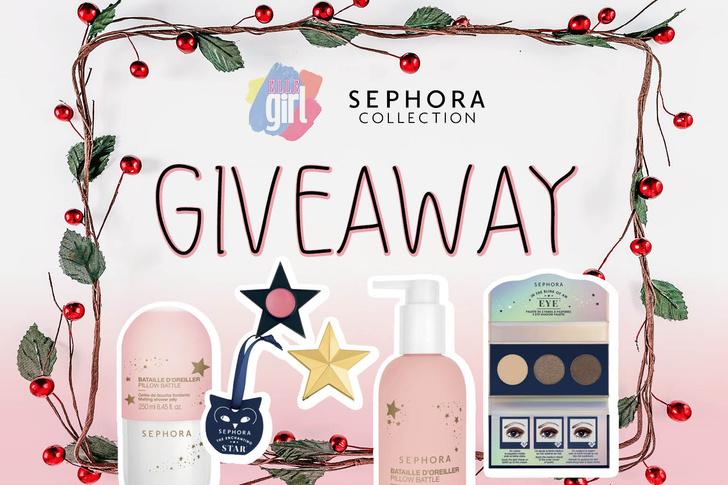 Фото №1 - Giveaway: выиграй новогодний набор от Sephora