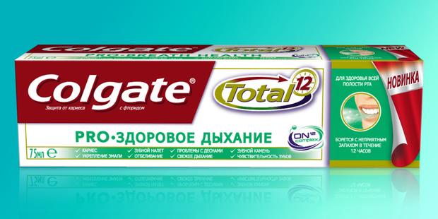 Фото №2 - Советы, как ухаживать за зубами