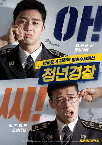 Фото №6 - Что посмотреть: 10 фильмов с любимыми актерами из корейских дорам