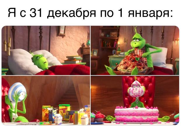 Фото №3 - 15 трушных мемов про твое 1 января