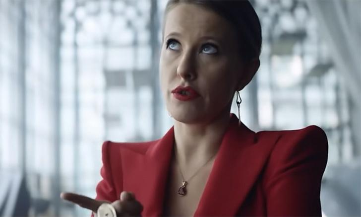 Фото №1 - Ксения Собчак в комедии про ограбление «Номер один» (новый трейлер)