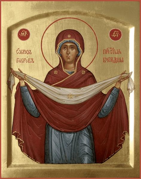 Покров Пресвятой Богородицы 2021: что можно и нельзя делать в праздник, приметы