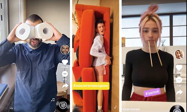 Фото №1 - «Сиди дома, детка!»: российские звезды карантинят в клипе Александра Гудкова и Ивана Урганта «Самоизоляция»