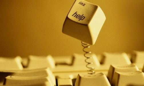 Фото №1 - В России начнут бороться с интернет-зависимостью