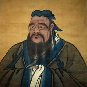 Фото №1 - Потомки Конфуция исчисляются миллионами