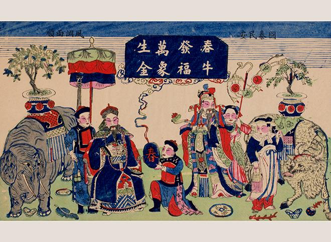 Фото №1 - Чайная церемония в Музее Востока