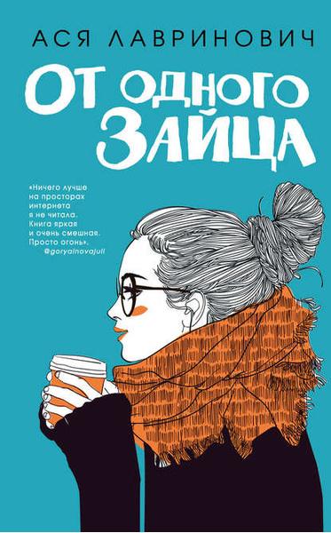 Фото №5 - Книжная валентинка: 6 историй о любви для подростков + книга в подарок