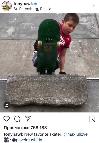 Фото №1 - Вот дает: мальчик без ног делает крутые трюки на скейтборде