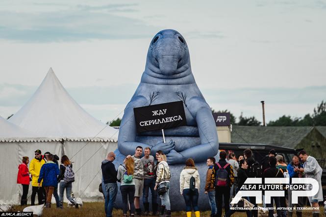 Фото №36 - Alfa Future People: все, что нужно знать о самом модном фестивале электронной музыки в России