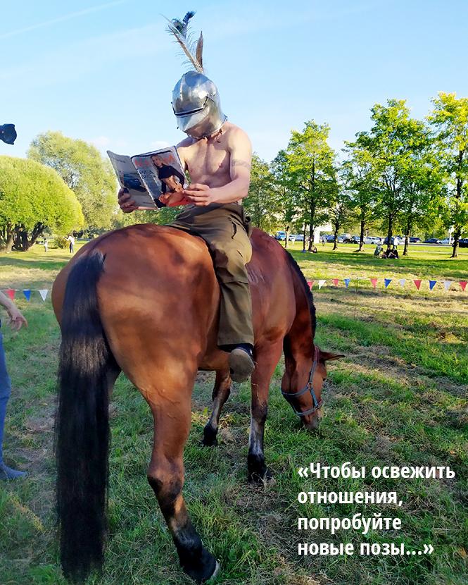 Фото №2 - Конкурс: пришли фото сжурналом MAXIM внеобычной ситуации и получи очки Aberdeen