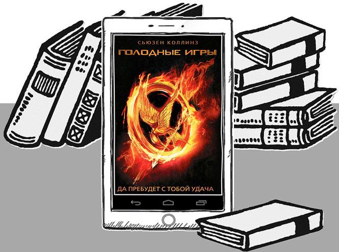 Фото №10 - 10 книг для поколения Z