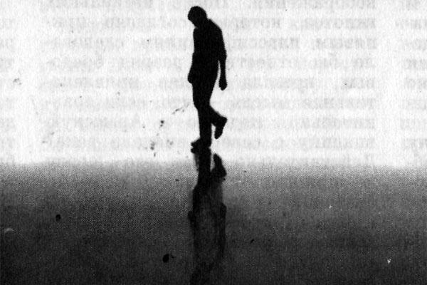 Фото №1 - Пешком по озеру
