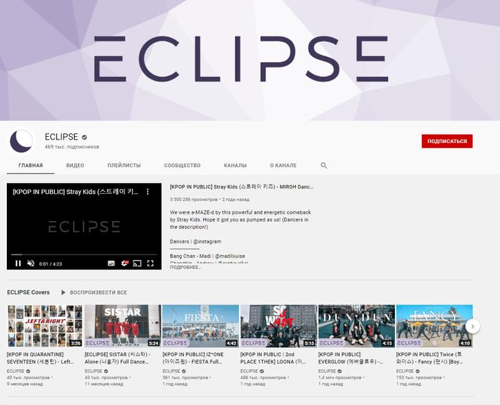 Фото №7 - 7 веселых, интересных и познавательных YouTube-каналов о k-pop! 🎶