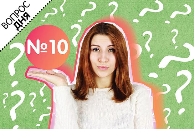 Фото №1 - Вопрос дня: Я влюблена в учителя и не могу перебороть это чувство. Как прекратить свои мучения?
