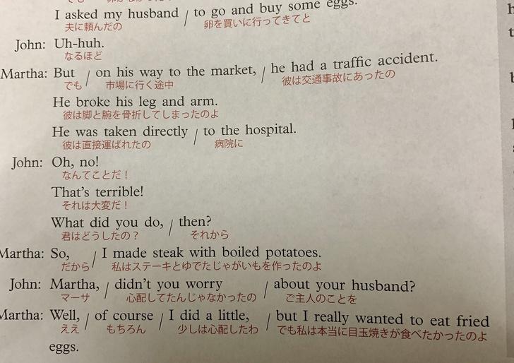 Фото №1 - Диалог из японского учебника по английскому, который сильно озадачил соцсети