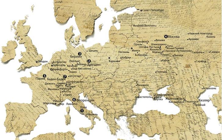 Фото №2 - Неудавшийся эмигрант: путешествия Льва Толстого