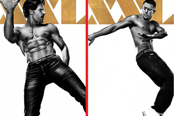 Постеры героев «Супер Майка XXL»
