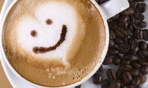 Фото №1 - Ученые назвали лучший час для чашки кофе