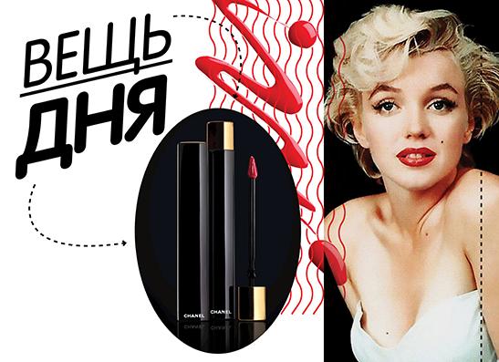 Фото №1 - Вещь дня: Блеск для губ Chanel Rouge Allure Gloss