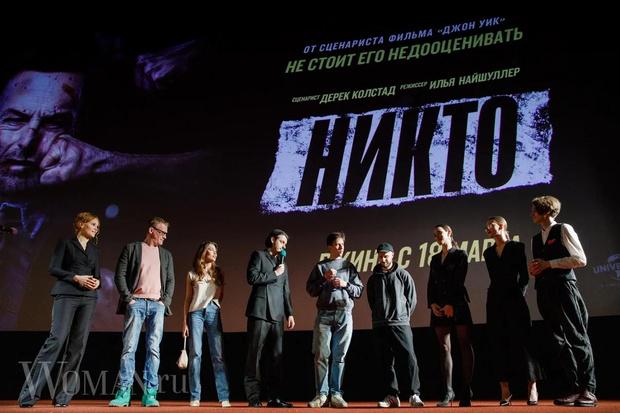 Фото №1 - В клетках и пайетках: Бондарчук, Тарасова и Чаруша на премьере фильма «Никто»