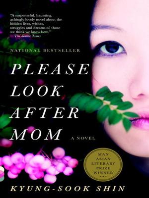 Фото №5 - Что почитать: 5 книг, которые советует RM из BTS