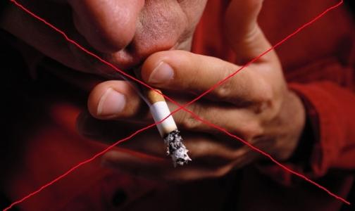 Фото №1 - В Купчино научились бороться с курением