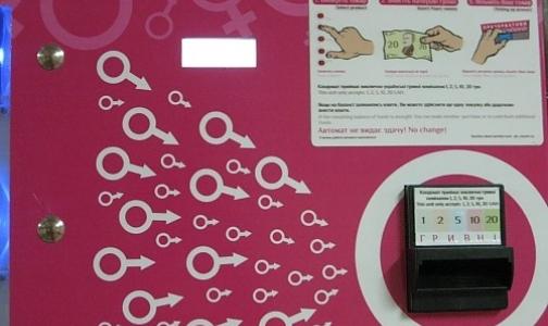 Фото №1 - В студенческих общежитиях появятся кондоматы