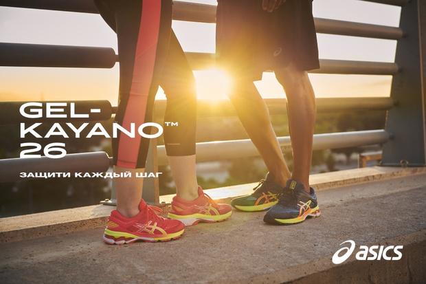 Фото №1 - Стопа под контролем: Asics представила кроссовки GEL-KAYANO 26