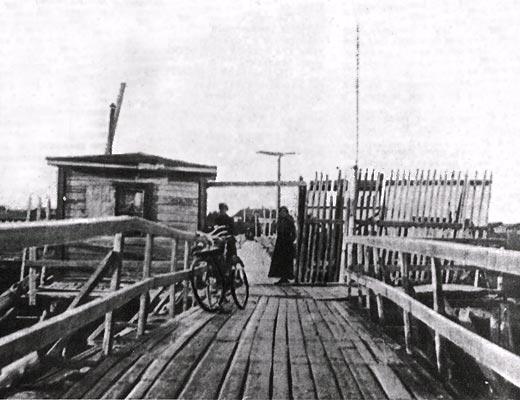 Фото №1 - Переход через границу