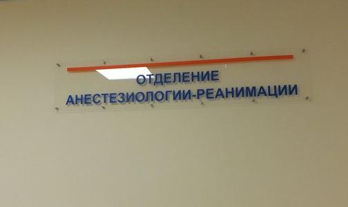 Фото №1 - Как в больнице Боткина петербуржца с того света вытаскивали