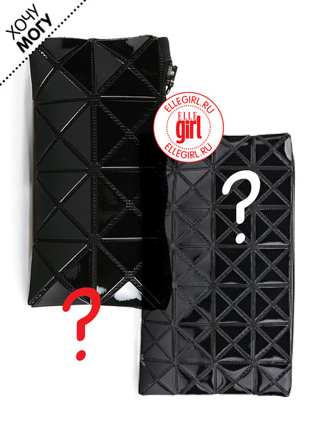 Фото №1 - Дорого-дешево: Клатч с геометрическим узором