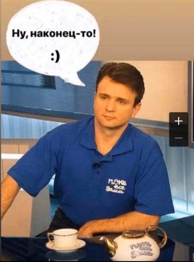 Фото №4 - Четвертая порция шуток и мемов про работу на удаленке и карантин