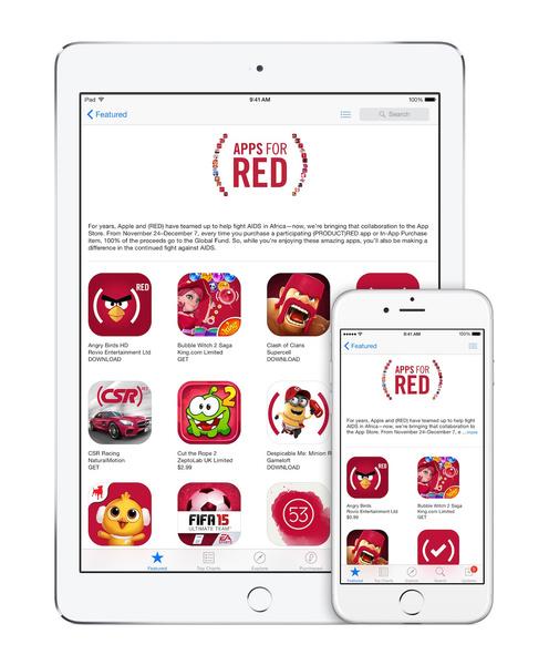 Фото №3 - Apple запустил кампанию RED ко Всемирному дню борьбы со СПИДом