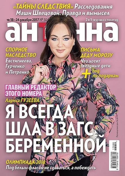 Фото №9 - Бузова, Нагиев, Лолита и другие звезды поздравили «Антенну» с юбилеем