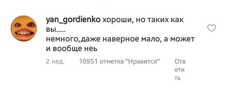Фото №4 - Настя Ивлеева рассказала об отношениях с Элджеем