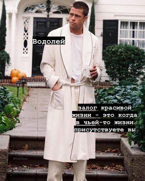 Фото №6 - 15 жизненных и очень правдивых мемов про Водолеев ♒