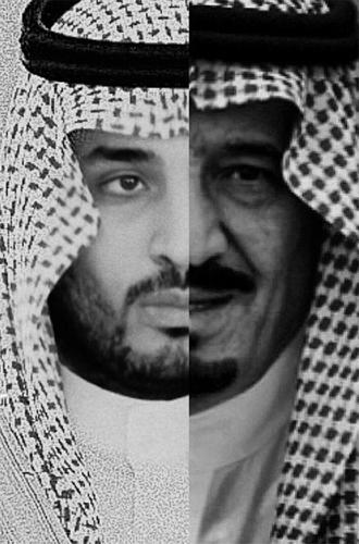 Фото №6 - «Арабский Трамп»: как принц Мухаммед бен Салман изменит Саудовскую Аравию