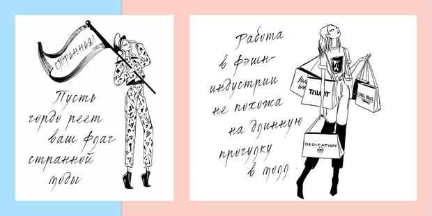 Фото №3 - #GIRLBOSS: Эксклюзивный отрывок из книги, которую впервые перевели на русский язык!
