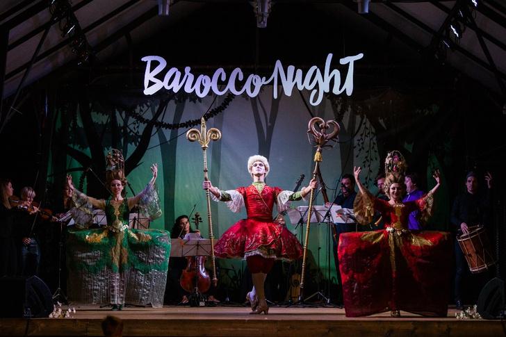 Фото №1 - В Москве состоялся променад-концерт Barocco Night