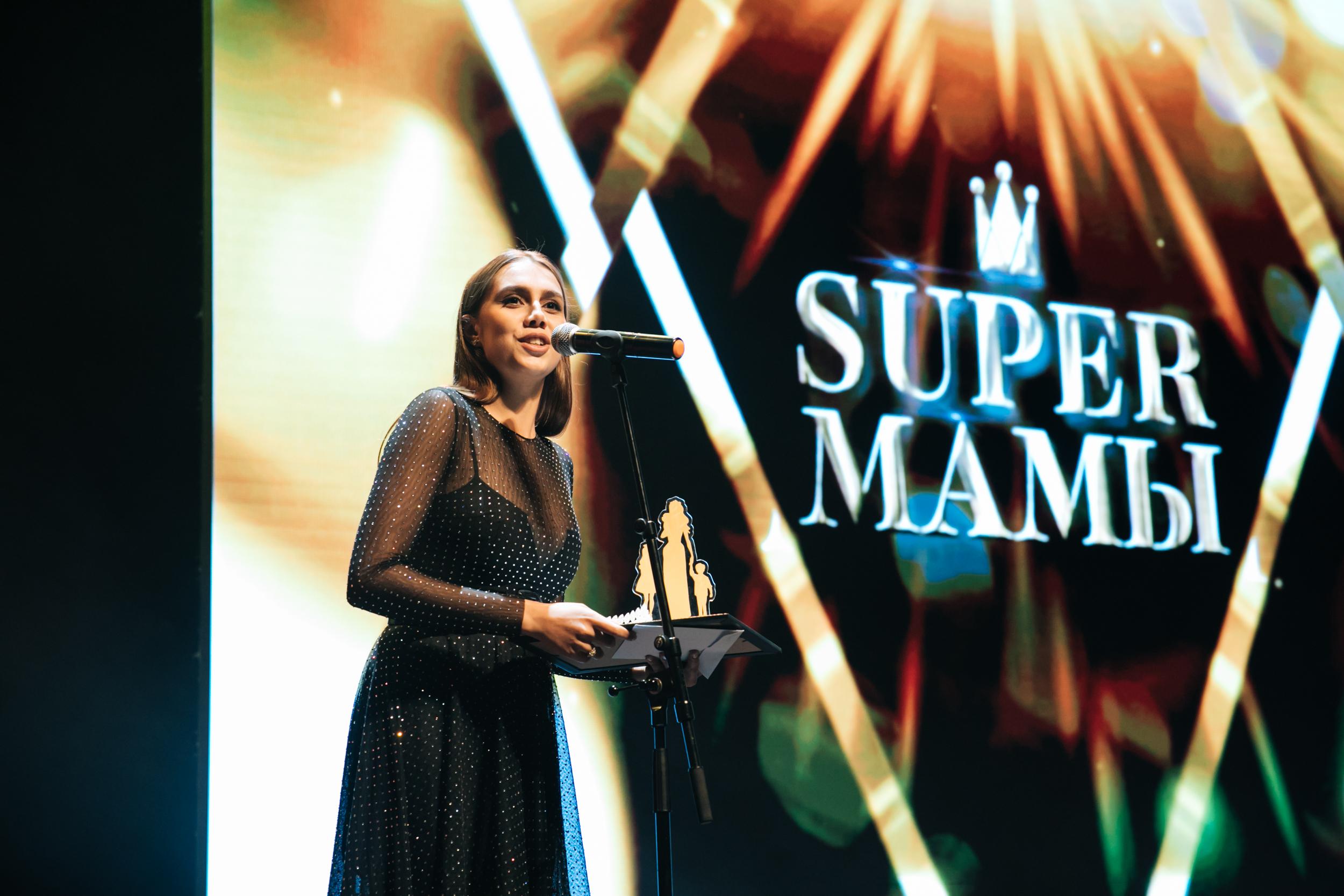 Национальная премия «SUPER МАМЫ ГОДА» 2020 Барвиха Luxury Village
