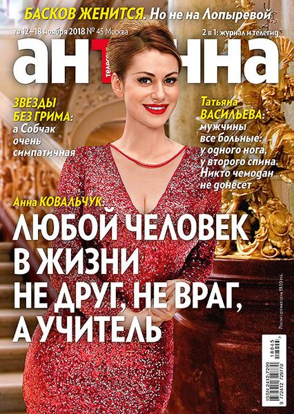 Фото №10 - Бузова, Нагиев, Лолита и другие звезды поздравили «Антенну» с юбилеем