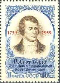 Фото №4 - Политическая филателия: марки, изменившие мир