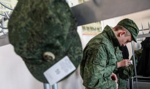 Фото №1 - Минобороны укрепит психическое здоровье военнослужащих